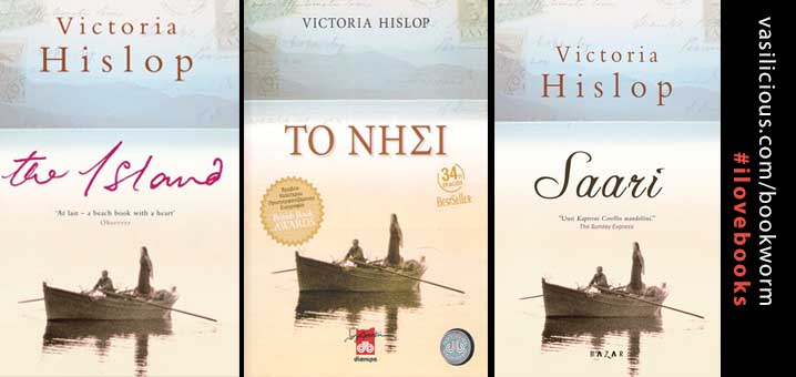 Book Suggestion: The Island by Victoria Hislop